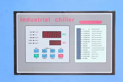 工业冷水机在真空镀膜工艺中起到哪些作用?
