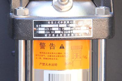 工业冷水机组厂家如何做好产品的焊接工作?