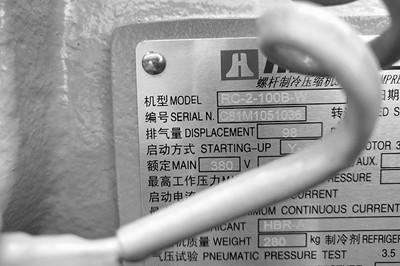 如何判断工业冷水机冷冻水的流量大小?