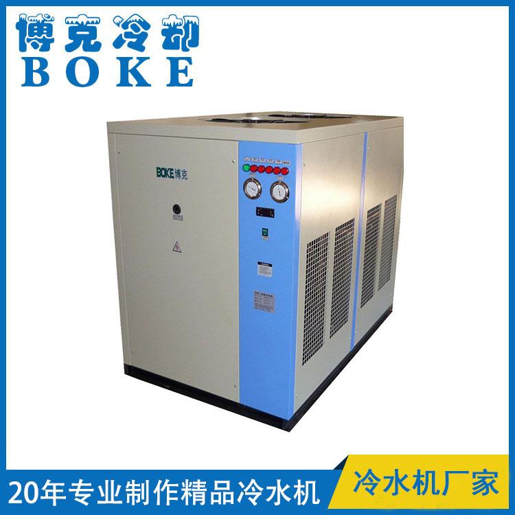 医药化工环保行业物料冷凝用风冷箱式低温冷水机(-15℃)