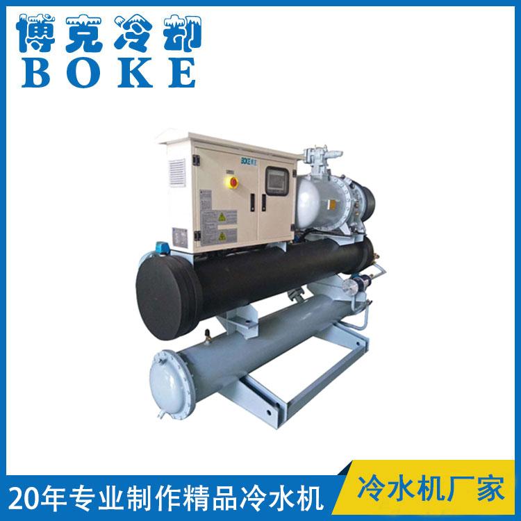医药反应釜专用水冷低温螺杆式冷水机(-15℃)
