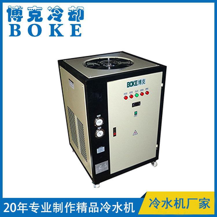 液压油冷却冷水机
