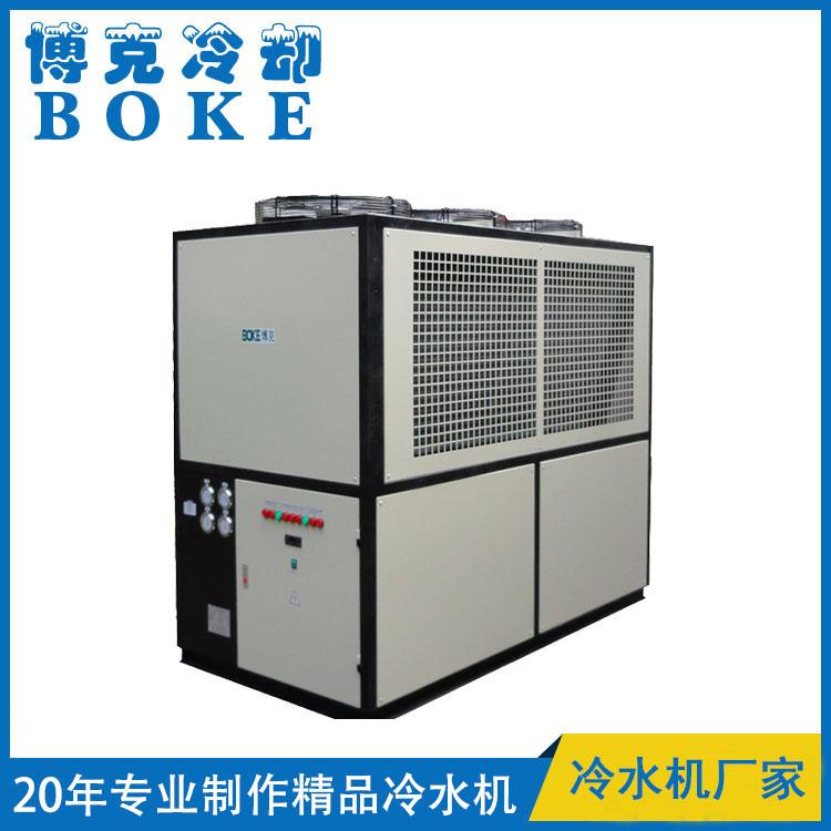 屠宰机械专用风冷箱式工业冷水机