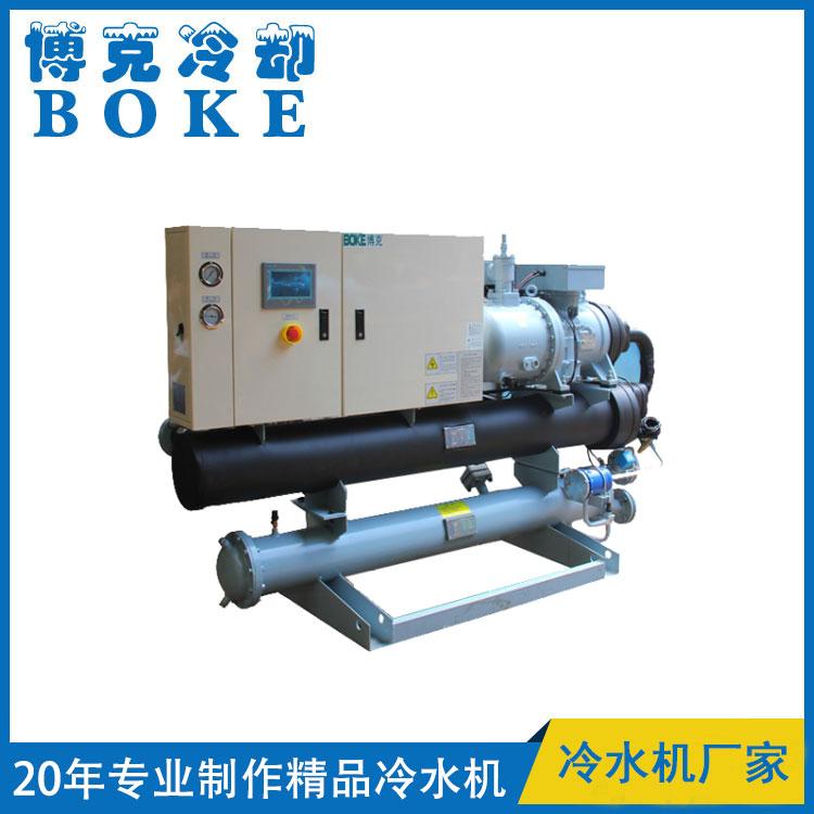 食品反应釜专用水冷低温螺杆式冷水机(-10℃)