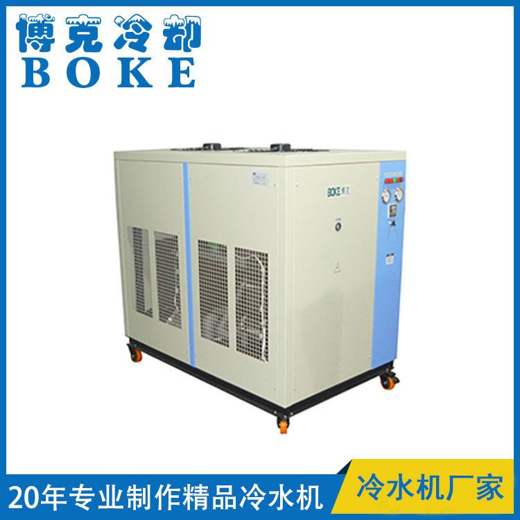 制罐焊机冷却用风冷箱式冷水机