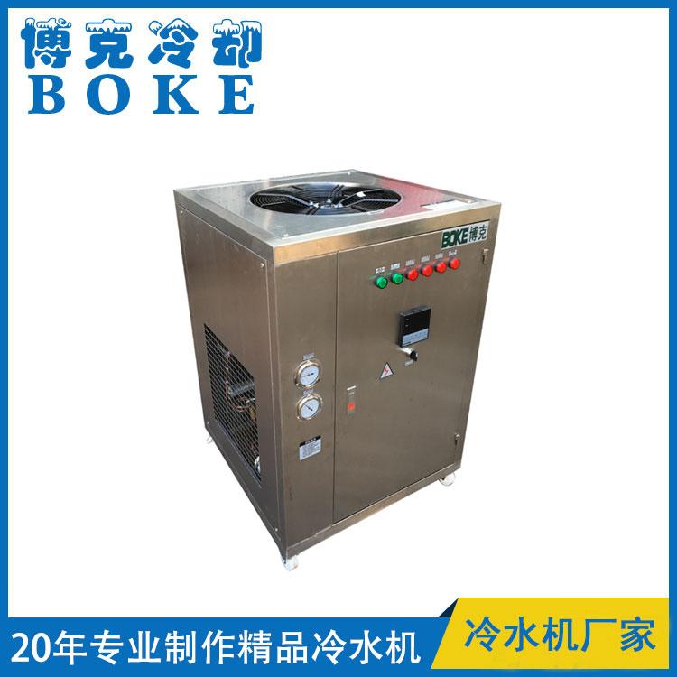 实验室水表综合试验(流量检测)装置用风冷式冷热水机