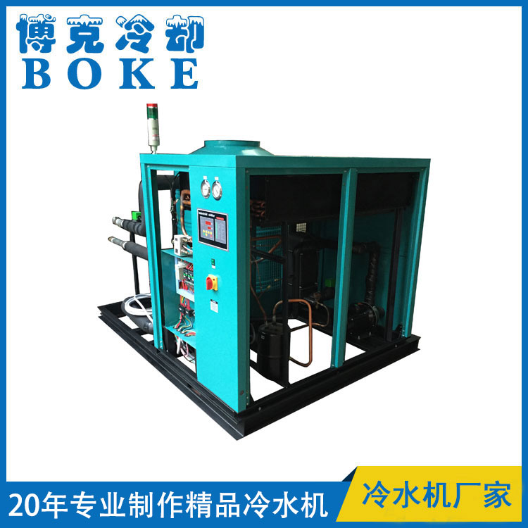 送料机冷却用BKLS-F100Q11风冷式冷水机
