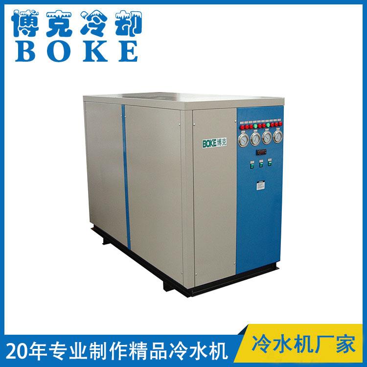 注塑机模具冷却用水冷箱式工业冷水机