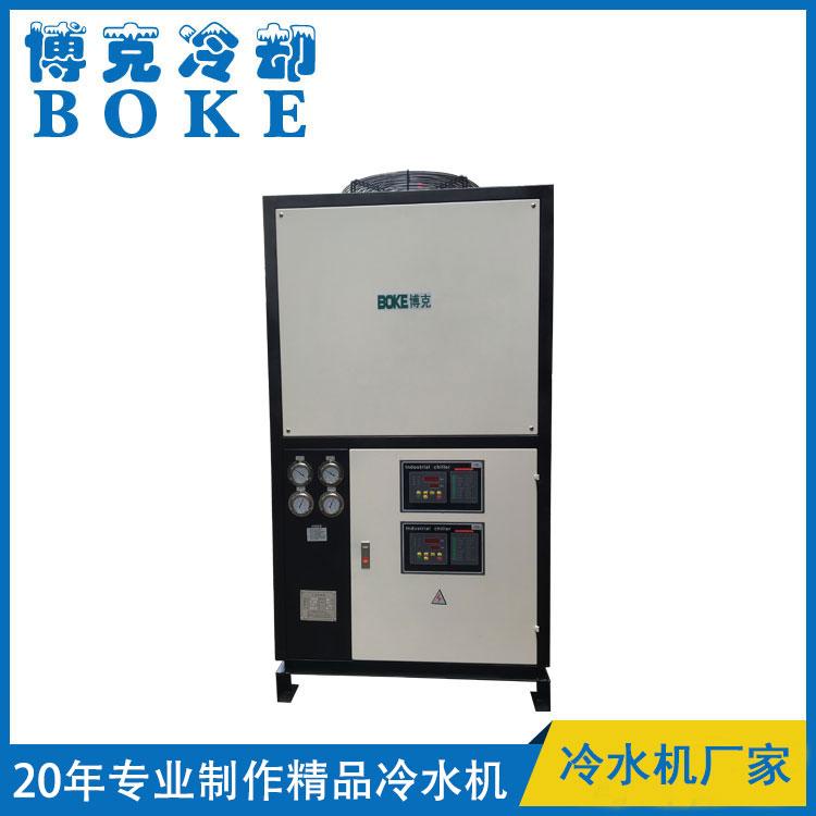 制罐焊机冷却用双温双控风冷式冷水机