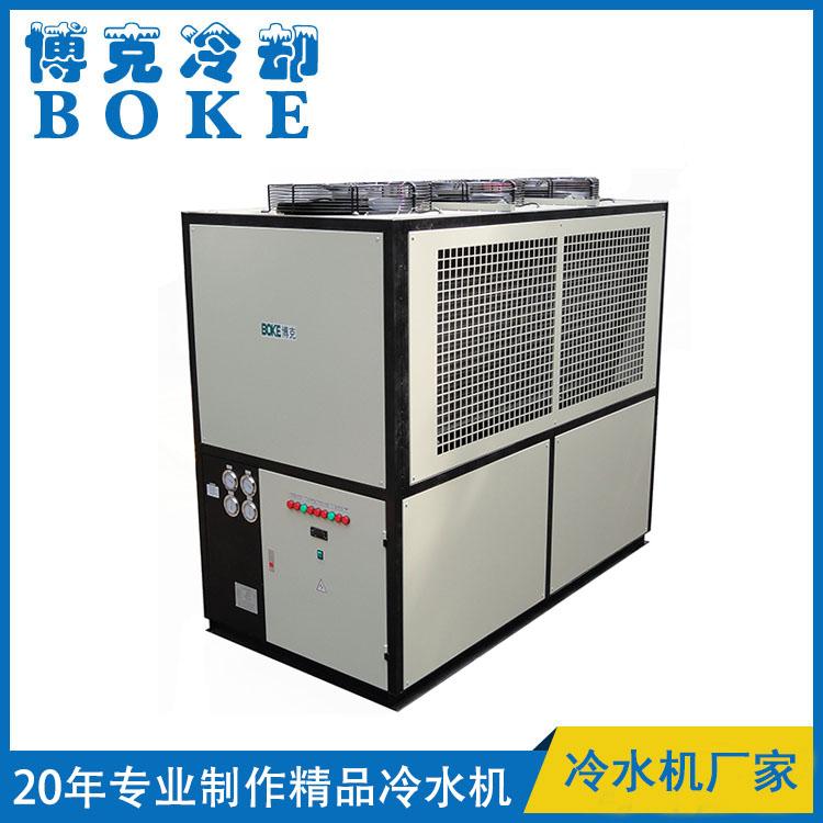 风冷箱式冷水机20-30P
