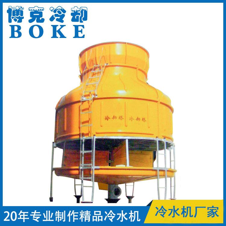 博克6T-350T圆形逆流玻璃钢冷却水塔