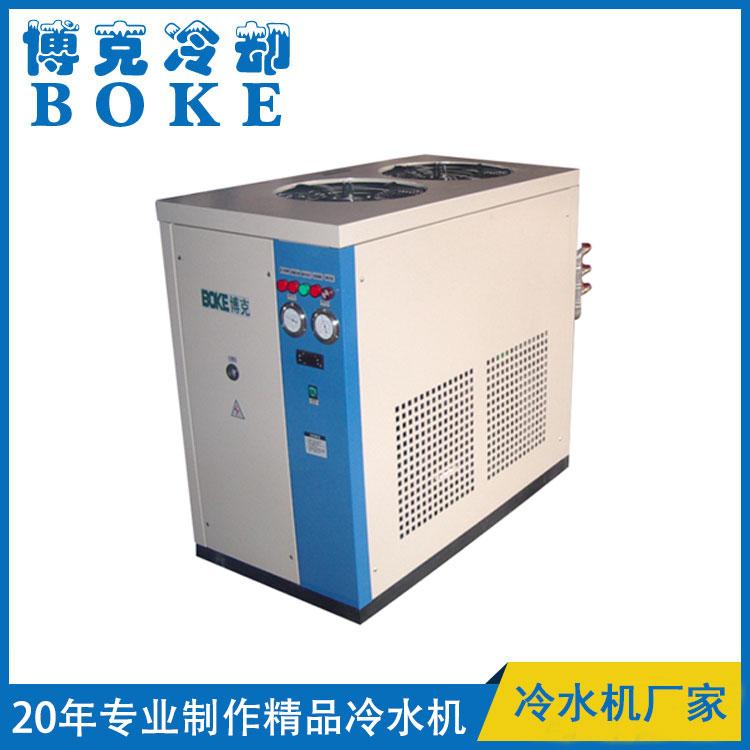 高频焊接机冷却用风冷箱式冷水机