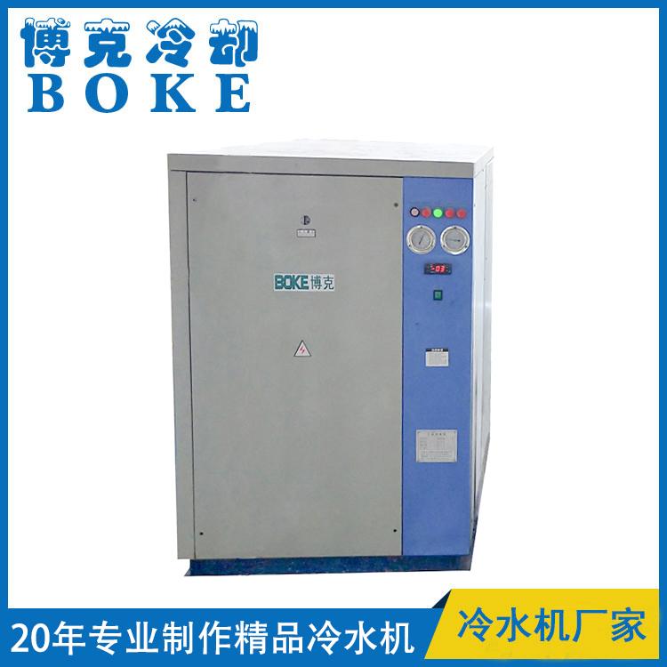 发酵罐酒精水冷却/麦汁冷却用水冷式低温冷水机