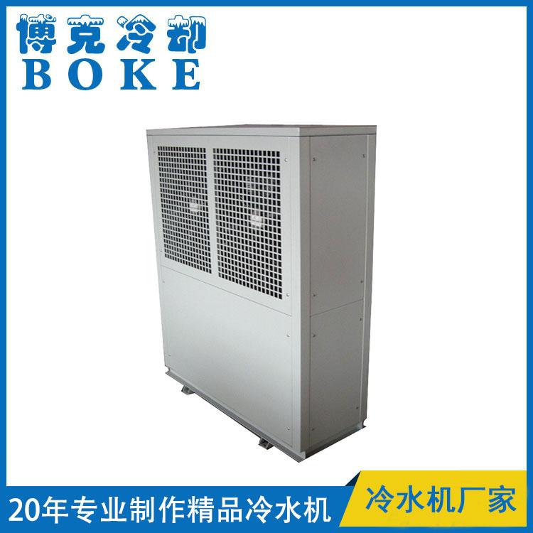 宁波材料所实验室设备冷却用风冷分体式冷水机