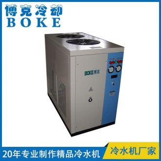 印刷行业油墨冷却用风冷箱式冷水机
