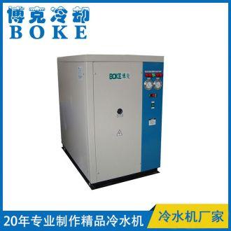 电镀液冷却用水冷箱式工业冷水机