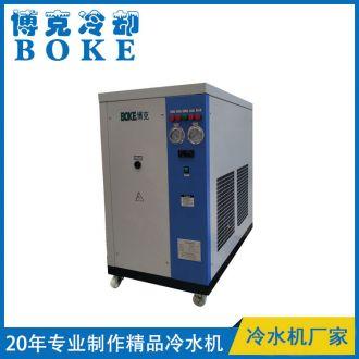 液压油冷却用风冷式冷水机