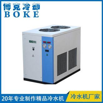 风冷箱式冷水机5P