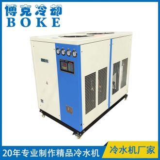 风冷箱式冷水机微电脑板换双机型10-30P