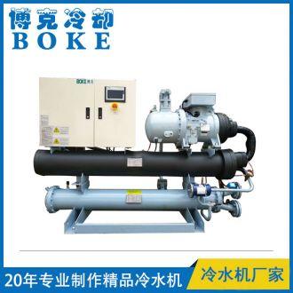 汽车排气管生产线冷却用水冷螺杆式冷水机(新款)