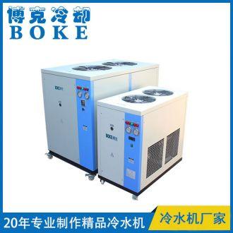 电子行业专用风冷箱式冷水机