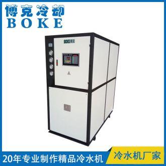 水冷箱式工业冷水机双机定制款(水箱加大型)