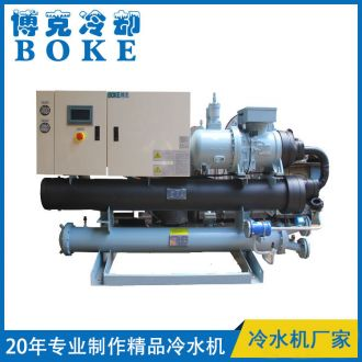 高频淬火机淬火液冷却用水冷螺杆式冷水机