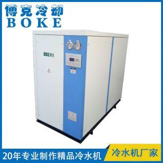 水冷箱式低温冷水机(触摸屏型)