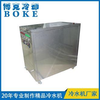 河北省计量院实验室水表综合试验(流量检测)装置用水冷式冷热水机组