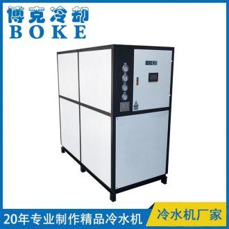 水冷箱式冷水机双机型(触摸屏可远程控制)