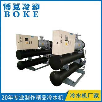 精密铸造专用水冷螺杆式冷水机