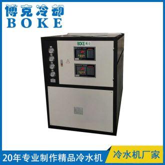 制罐焊机冷却用BKLS-100FQ双温双控风冷式冷水机