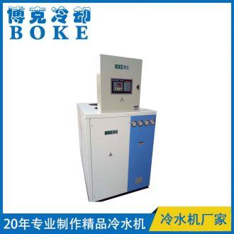 控制箱分体式风冷低温冷水机组(-15℃)