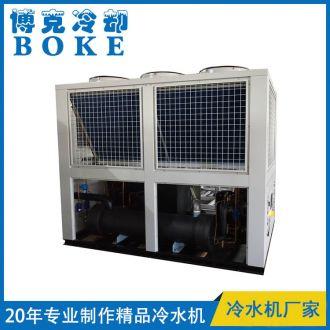 风冷螺杆式低温冷水机组(0~-35℃)