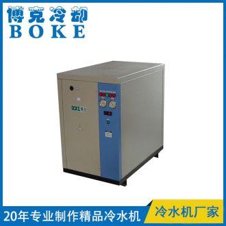 精密铸造专用水冷箱式冷水机