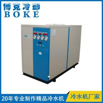 吹塑机吸塑机冷却用水冷箱式冷水机