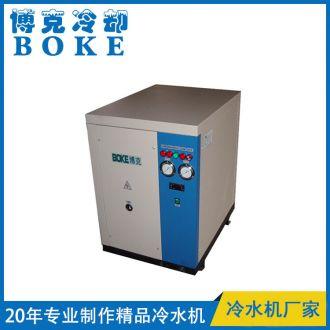 水冷箱式冷水机单机型3-25P