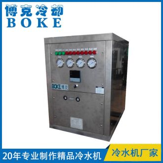实验室水表综合试验(流量检测)装置用风冷分体式冷水机组