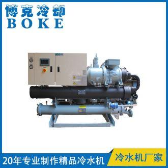 水冷螺杆式低温冷水机组(0~-35℃)
