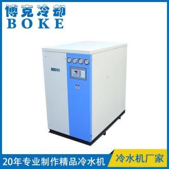 中频炉防水垢专用水冷箱式工业冷水机