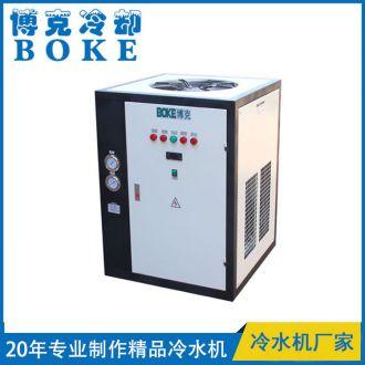风冷箱式冷水机1.5P/2.5P