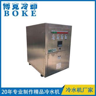实验室水表综合试验(流量检测)装置用风冷分体式冷热水机组