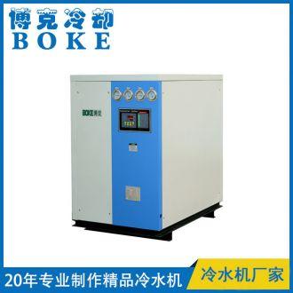 化工环保行业甲缩醛物料冷凝回收用水冷箱式低温冷水机(-10℃)