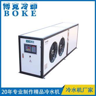 电磁烘干炉冷却用风冷式冷水机BKLS-50F