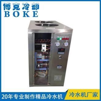 实验室200口径水表流量检测装置用风冷式冷热水机
