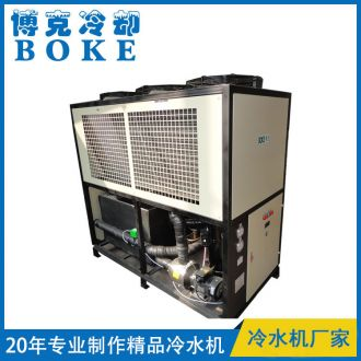 切削液/磨削液冷却用风冷式冷水机