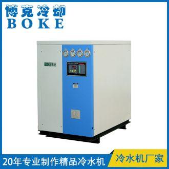 水冷箱式工业冷水机组(壳管式冷凝器型)