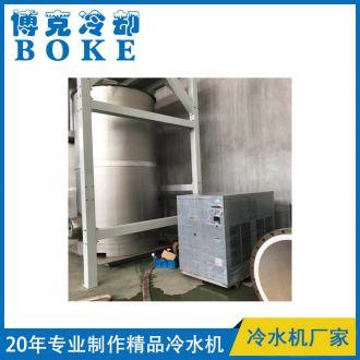 实验室水表流量检测装置用风冷式冷热水机