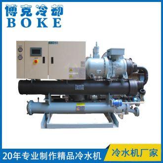 水冷螺杆式冷水机组单机型