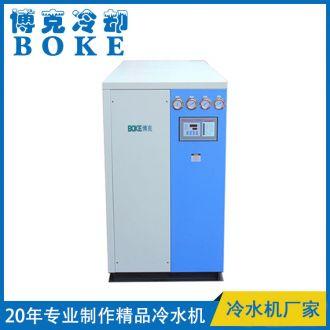 真空镀膜冷却用水冷箱式工业冷水机